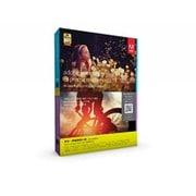 Photoshop Elements & Premiere Elements 15 日本語版 MLP S&T(学生・教職員個人)版