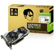GF-GTX1060-3GB/OC/DF [グラフィックボード]