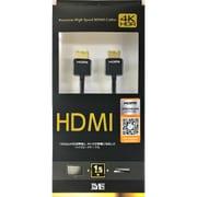 HDP-S15 [プレミアムHDMIケーブル スリム 1.5m]