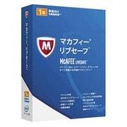 マカフィー リブセーフ 1年版 [Windowsソフト]