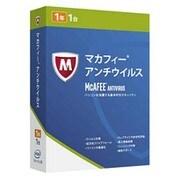 マカフィー アンチウイルス 1台/1年版 [Windowsソフト]