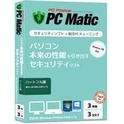 PC Matic・ハートフル版 [Windowsソフト]
