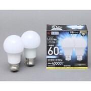 LDA7N-G-6T32P [LED電球 E26口金 昼白色 810lm(60W形相当) 広配光 密閉器具対応 2個セット]