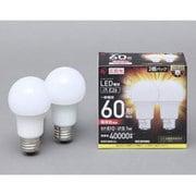 LDA9L-G-6T32P [LED電球 E26口金 電球色 810lm(60W形相当) 広配光 密閉器具対応 2個セット]
