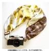 機能性とファッション性を兼ね備えた人気のカメラストラップ「サクラカメラスリング」から新色登場!