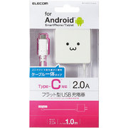 MPA-ACCCC104WF [スマートフォン・タブレット用AC充電器 USB Type-C ケーブル一体型 2A出力 1.0m フェイス]