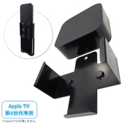 NB-ATV4-MOHO [AppleTV 第4世代専用TVマウント+リモコンホルダーセット]