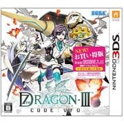 セブンスドラゴンIII code:VFD お買い得版 [3DSソフト]