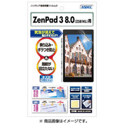 ZenPad3 8.0 Z581KL用ノングレア保護フィルム