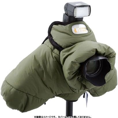 ベルボン Velbon KANI AC-005 [コットン防寒カバー]