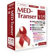 MED-Transer V15 プロフェッショナル for Windows [Windowsソフト]