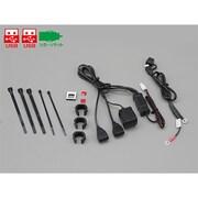 93043 [バイク専用電源 USB 2ポート/シガーソケット1]