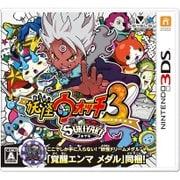 妖怪ウォッチ3 スキヤキ [3DSソフト]