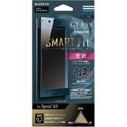 LP-XPXZFGGGBL [Xperia XZ GLASS PREMIUM FILM 全画面保護 SMART FIT 光沢/剛柔ガラス(ディープブルー)]