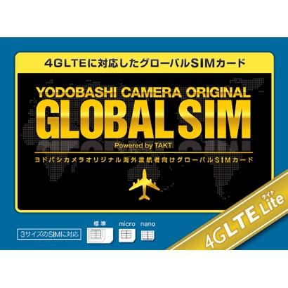 ヨドバシカメラオリジナル GLOBAL SIM Powered by TAKT LTE Lite [海外渡航者向けグローバルSIMカード 4G LTE対応(標準/micro/nano 3サイズ対応)]