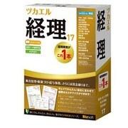 ツカエル経理 17 ガイドブック付 [Windows]