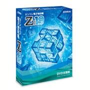 ゼンリン電子地図帳Zi19 DVD全国版 [Windows]