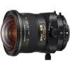 多彩な撮影意図に的確に対応する超広角PCレンズ ニコン「PC NIKKOR 19mm f/4E ED」予約開始