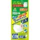 フィッティ 7DAYSマスクEX エコノミーパックケース付 キッズサイズ ホワイト 30枚入