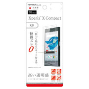 RT-RXPXCF/A1 [Xperia X Compact 液晶保護フィルム 指紋防止 光沢]