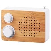 RAD-T180N [AudioComm 竹ラジオ]