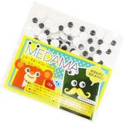 MEDAMA‐02 [目玉シール 8mm 約100個入]
