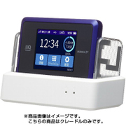 NAD33PUU [モバイルルーター Speed Wi-Fi NEXT WX03用 クレードル]
