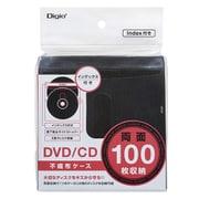 DVD-004-050BK [DVD/CD用 タイトル付き 両面 不織布 50枚 ブラック]