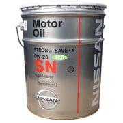 NISSAN ストロングセーブX 20L [0W-20 SN 化学合成油]