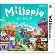 Miitopia(ミートピア) [3DSソフト]