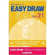 EASY DRAW Ver.21 プロフェッショナルパック [Windows]
