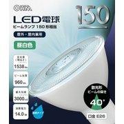 LDR14N-W9 [LED電球 ビームランプ E26 14W 昼白色]