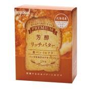プレミアム食パンミックス 芳醇リッチバター