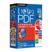 いきなりPDF STANDARD Edition Ver.4 [Windowsソフト]
