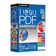 いきなりPDF COMPLETE Edition Ver.4 [Windowsソフト]