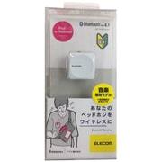 LBT-C/PAR01AVWH [Bluetooth レシーバー ホワイト]