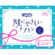 コットン・ラボ セペ 肌にやさしいナプキン(28コ入)