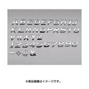 65425 [ソリッドエンブレム 【H】]