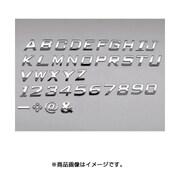 65427 [ソリッドエンブレム 【J】]