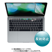 LCD-MBR13FT [13インチMacBook Pro Touch Bar搭載モデル用 液晶保護 反射防止フィルム]