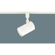 LGB54550LE1 [配線ダクト取付型 LED 電球色 スポットライト 拡散タイプ]