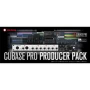 CUBASE PRO PRODUCER PACK