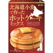 北海道小麦で作った ホットケーキミックス 200g [ミックス粉]