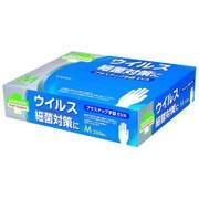 プラスチック手袋 EVA Mサイズ [200枚]
