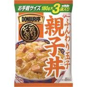 DONBURI亭 親子丼 3個パック 540g [レトルト]