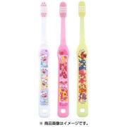 こども歯ブラシ 3本セット キラキラ☆プリキュアアラモード [キャラクターグッズ]