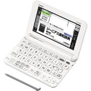 XD-G4800WE [電子辞書 EX-word(エクスワード) XD-Gシリーズ 高校生モデル 150コンテンツ収録 ホワイト]