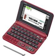 XD-G7300RD [電子辞書 EX-word(エクスワード) XD-Gシリーズ 中国語モデル 100コンテンツ収録 レッド]