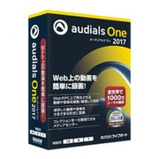 Audials One 2017 [Windowsソフト]