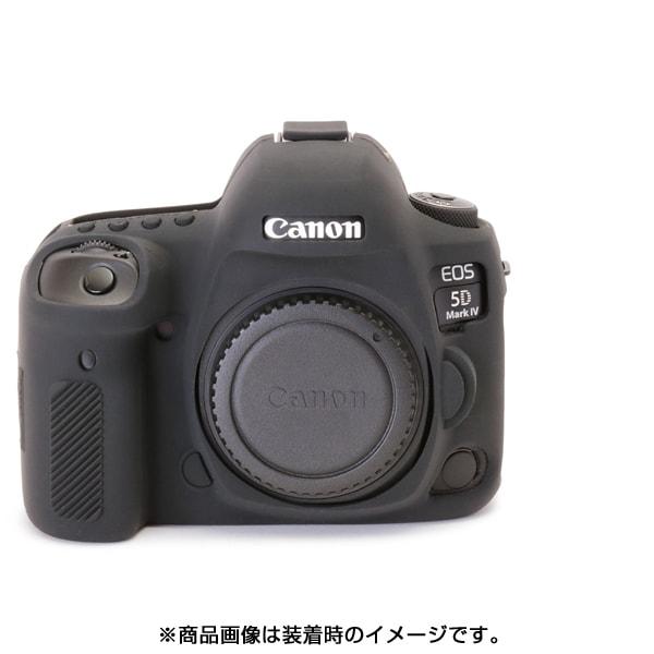 イージーカバー Canonデジタル一眼 EOS 5DMark用IV ブラック